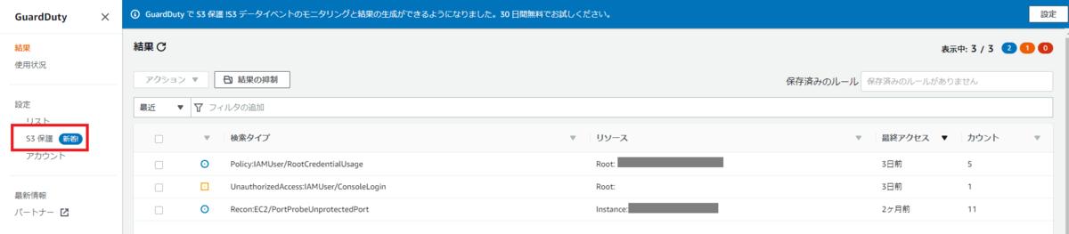 f:id:swx-masaru-ogura:20200803194651p:plain