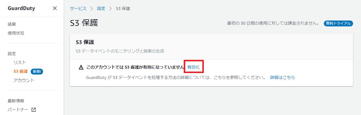 f:id:swx-masaru-ogura:20200803194812p:plain