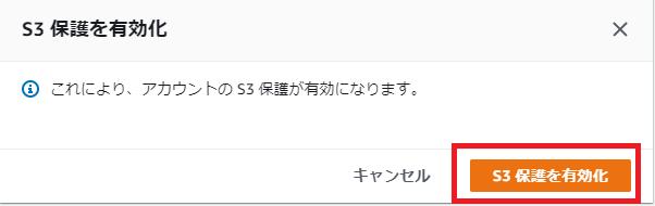 f:id:swx-masaru-ogura:20200803194908p:plain