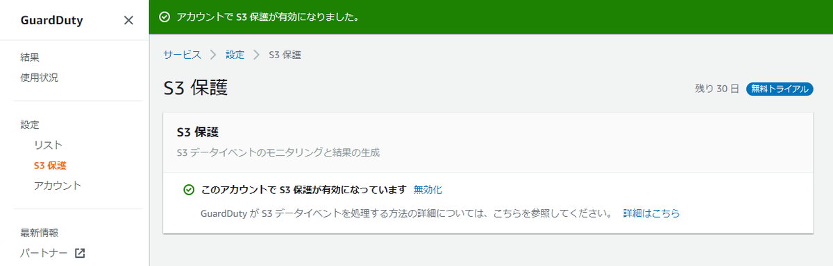 f:id:swx-masaru-ogura:20200803195039p:plain