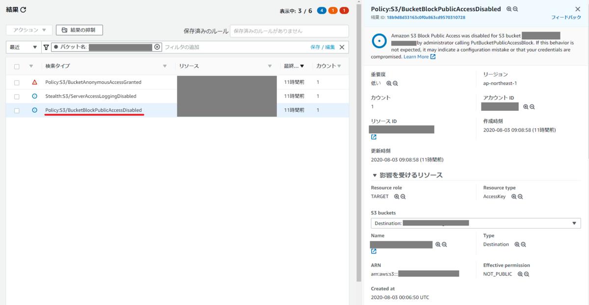 f:id:swx-masaru-ogura:20200803200332p:plain