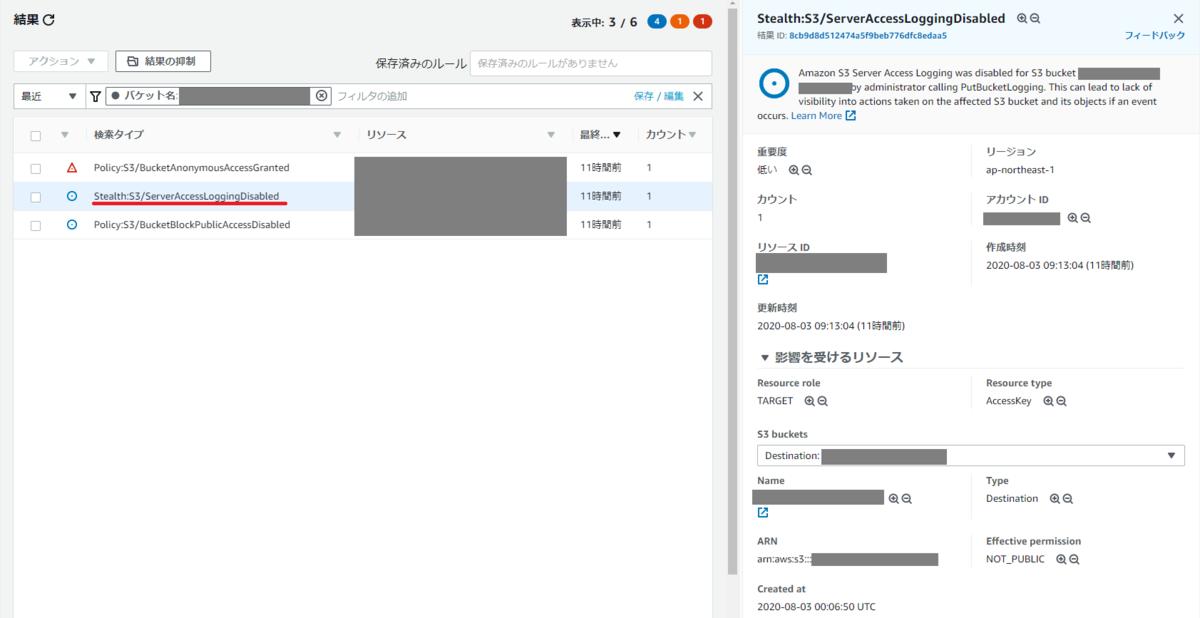 f:id:swx-masaru-ogura:20200803200541p:plain