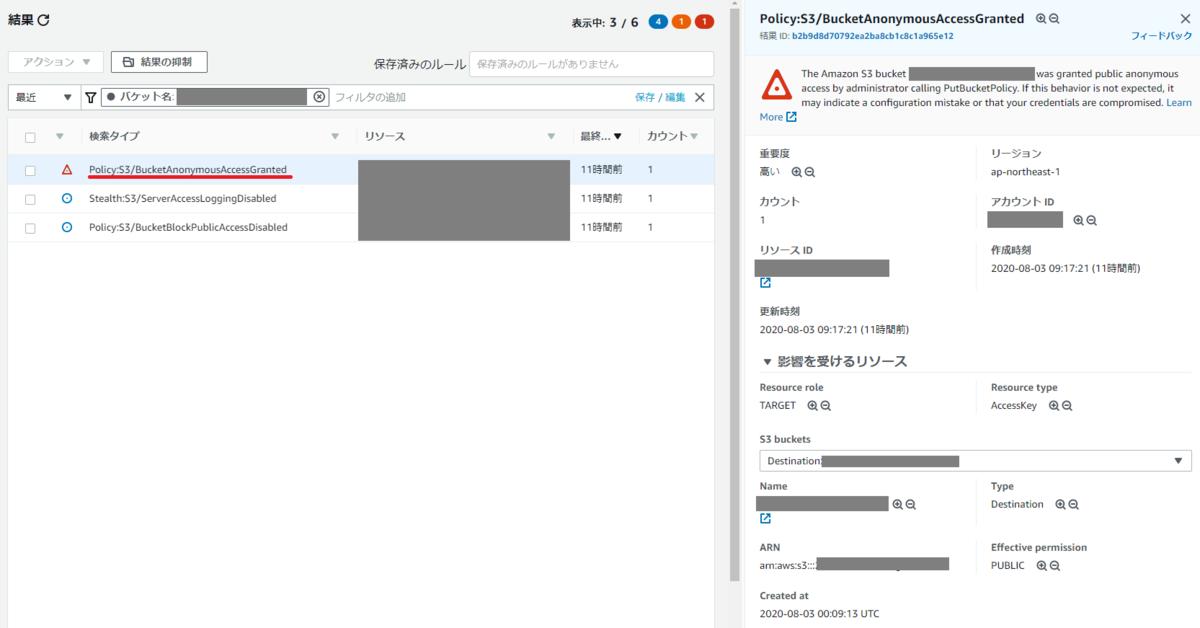 f:id:swx-masaru-ogura:20200803201227p:plain