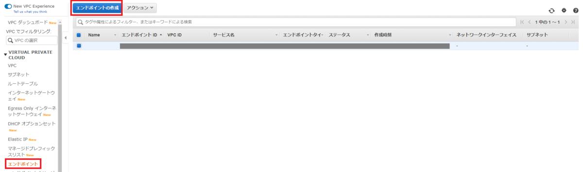 f:id:swx-masaru-ogura:20200807072039p:plain