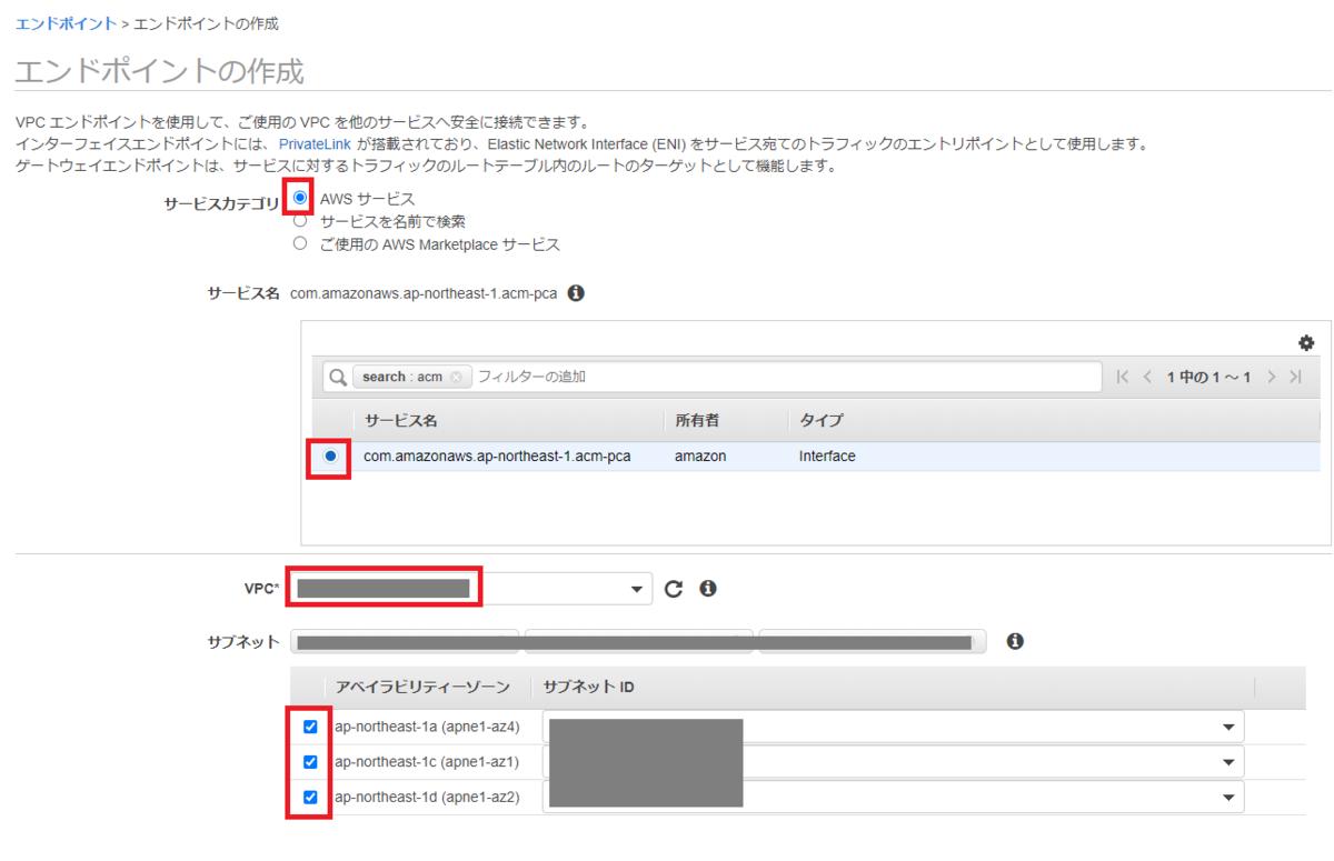 f:id:swx-masaru-ogura:20200807100850p:plain