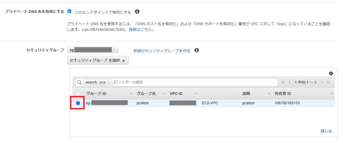 f:id:swx-masaru-ogura:20200807100921p:plain