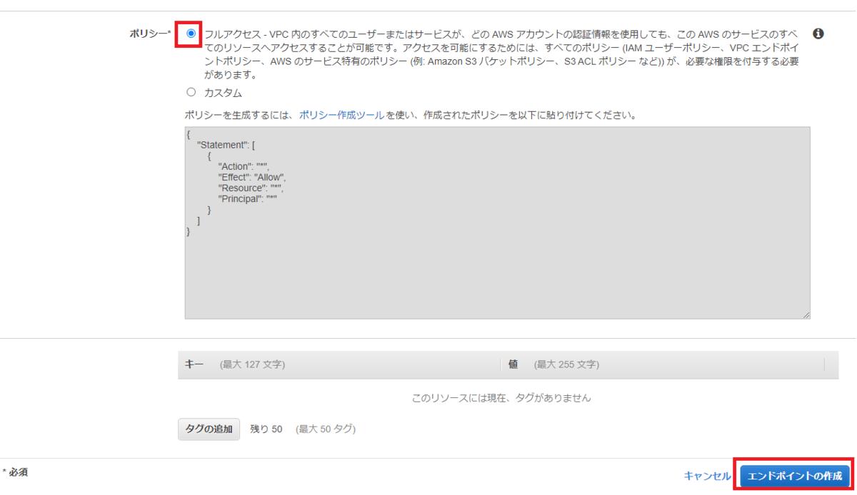 f:id:swx-masaru-ogura:20200807100938p:plain