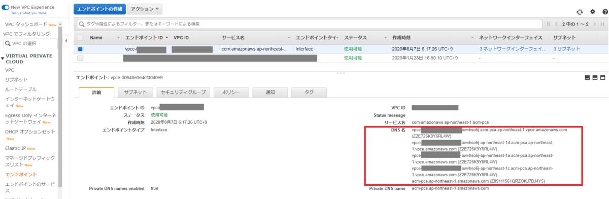 f:id:swx-masaru-ogura:20200807101653p:plain