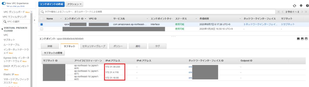 f:id:swx-masaru-ogura:20200807103042p:plain