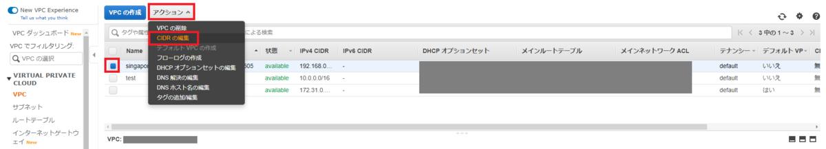 f:id:swx-masaru-ogura:20200821113512p:plain