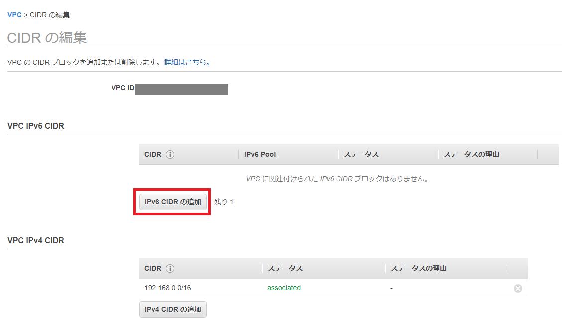 f:id:swx-masaru-ogura:20200821113744p:plain