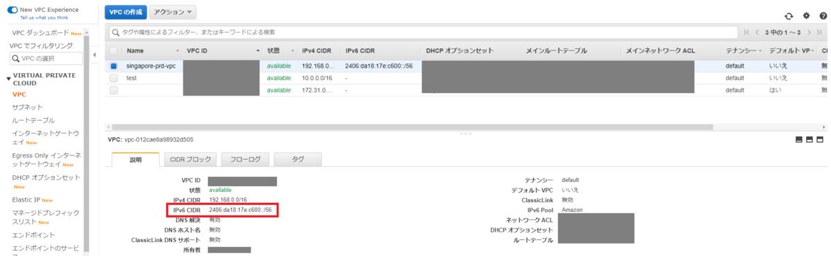 f:id:swx-masaru-ogura:20200821114509p:plain