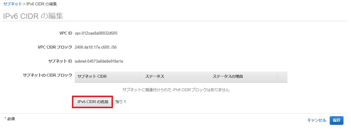 f:id:swx-masaru-ogura:20200821115140p:plain
