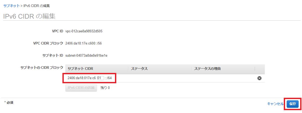 f:id:swx-masaru-ogura:20200821115913p:plain