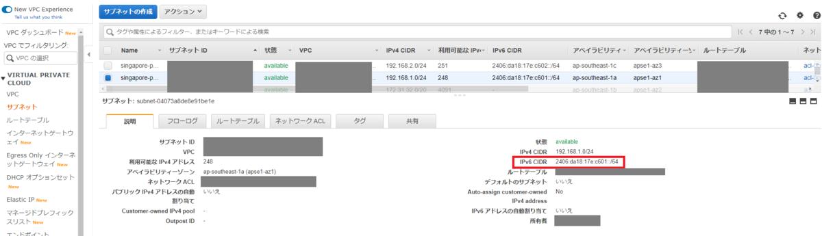 f:id:swx-masaru-ogura:20200821120427p:plain