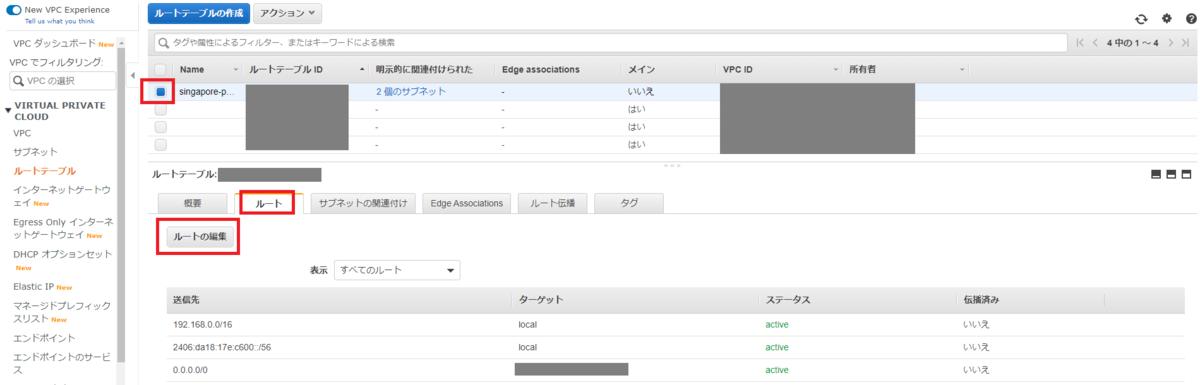 f:id:swx-masaru-ogura:20200821120829p:plain