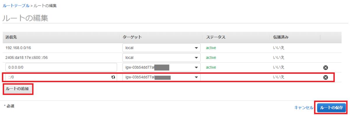 f:id:swx-masaru-ogura:20200821121802p:plain
