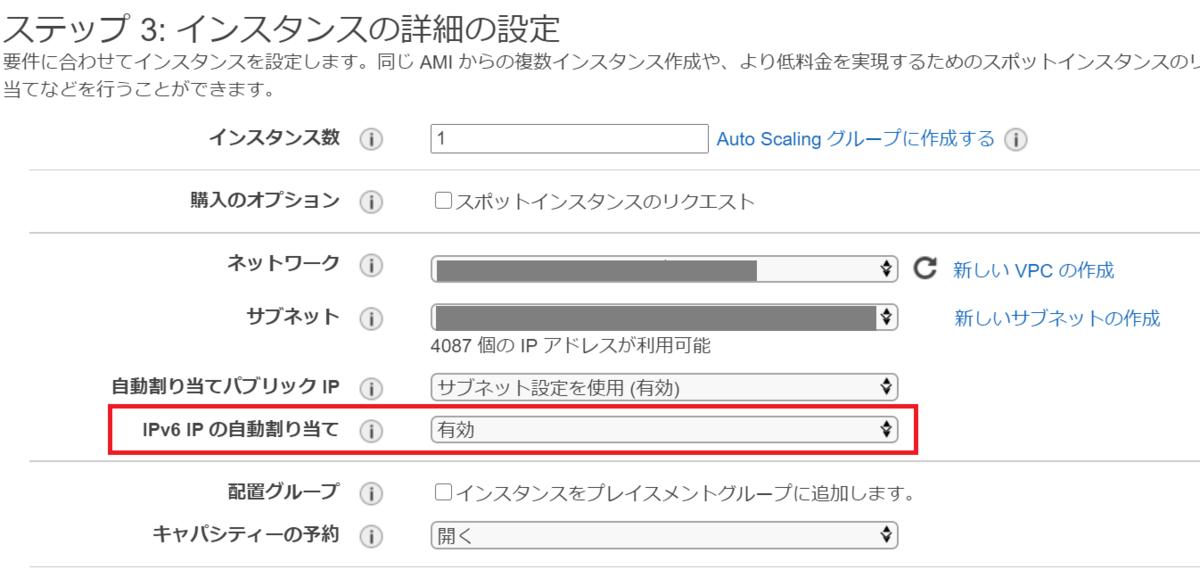 f:id:swx-masaru-ogura:20200821123310p:plain