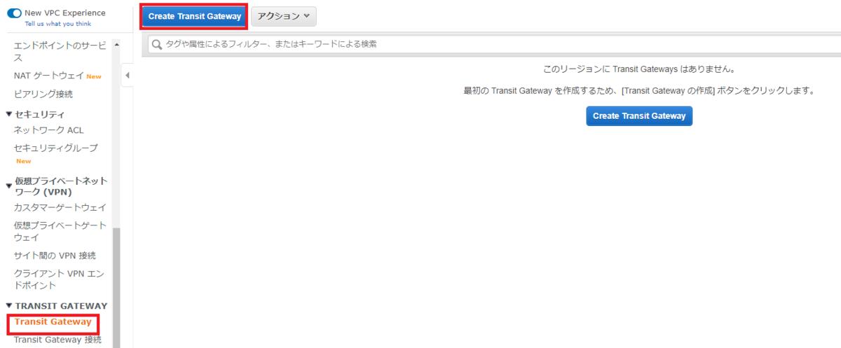 f:id:swx-masaru-ogura:20200821134013p:plain