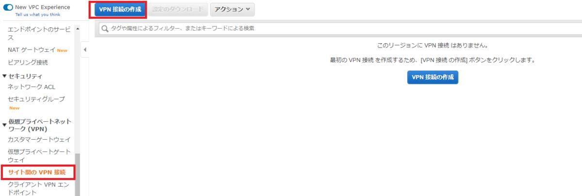 f:id:swx-masaru-ogura:20200821135128p:plain