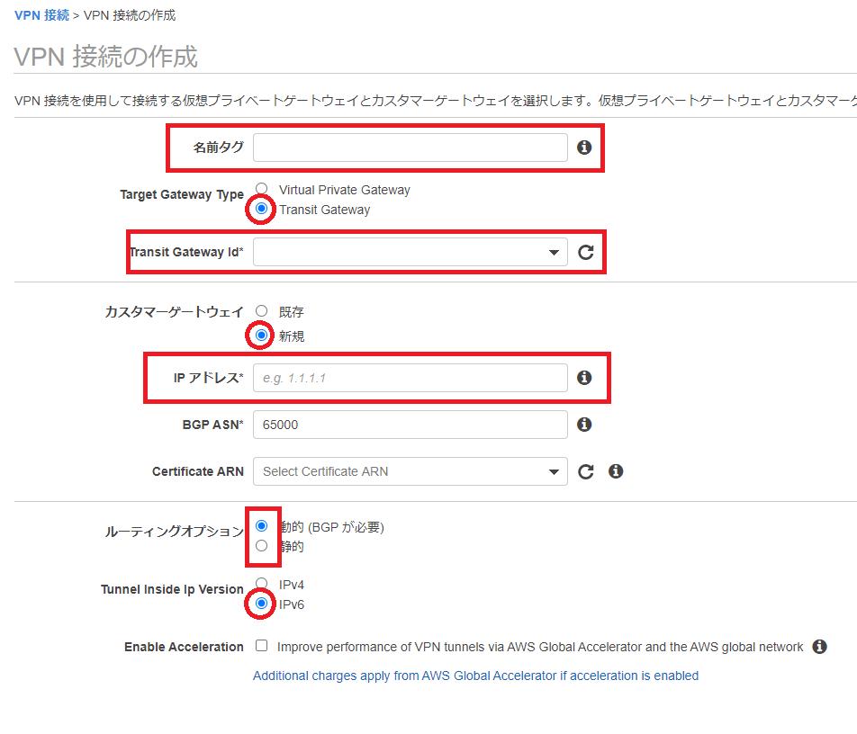 f:id:swx-masaru-ogura:20200821140121p:plain