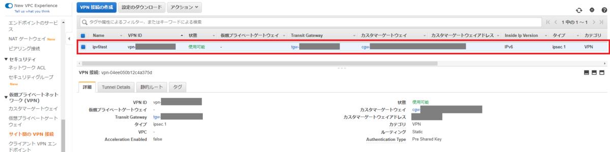 f:id:swx-masaru-ogura:20200821140835p:plain