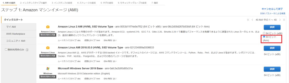f:id:swx-masaru-ogura:20200917131701p:plain