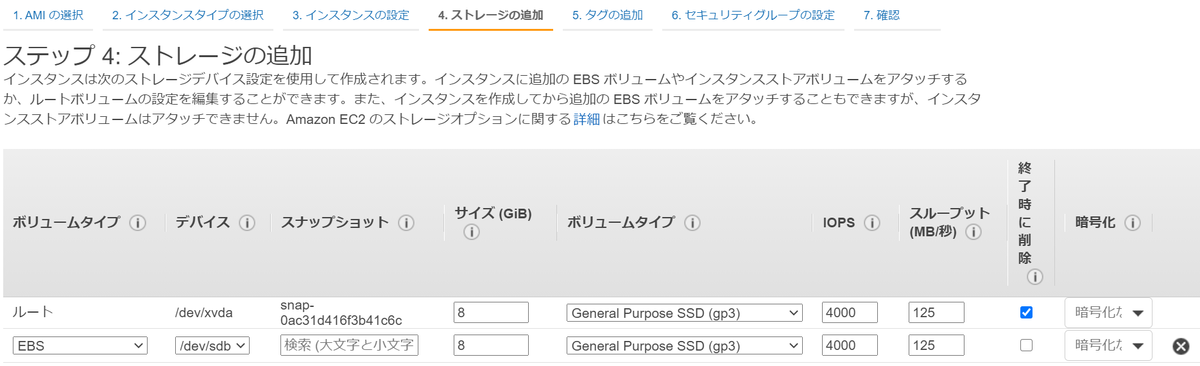 f:id:swx-masaru-ogura:20201202103000p:plain