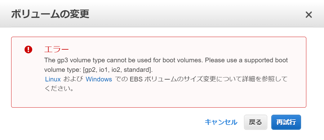 f:id:swx-masaru-ogura:20201202103620p:plain