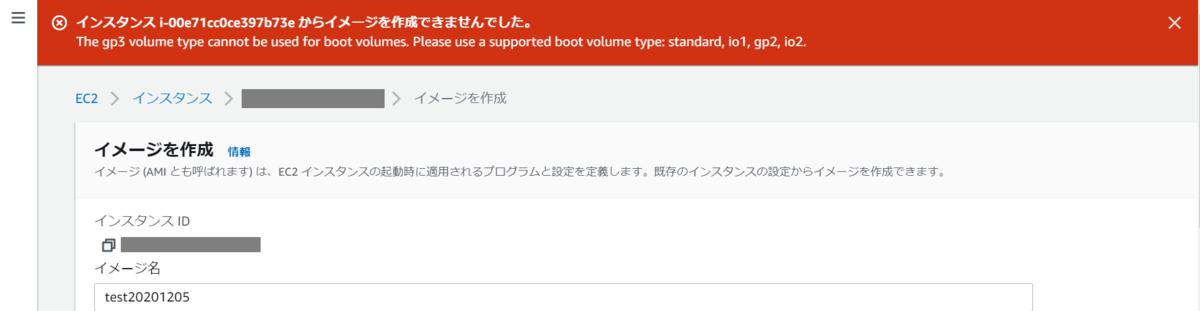 f:id:swx-masaru-ogura:20201205092919p:plain