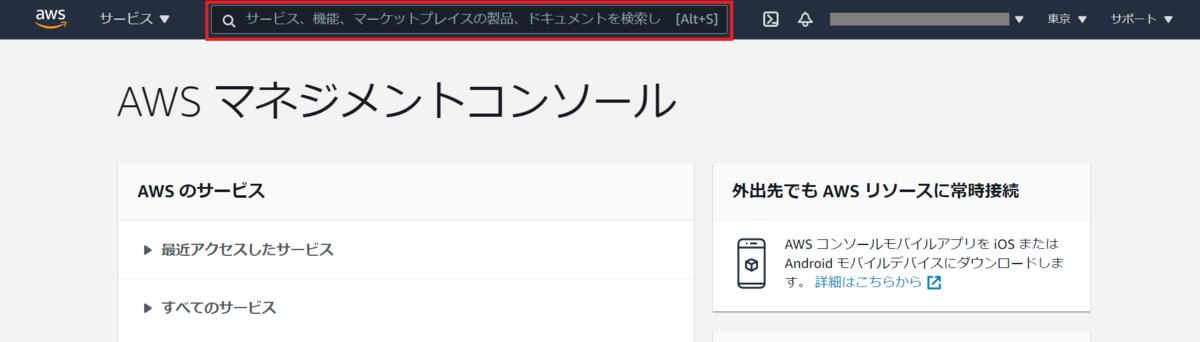 f:id:swx-masaru-ogura:20210101205038p:plain