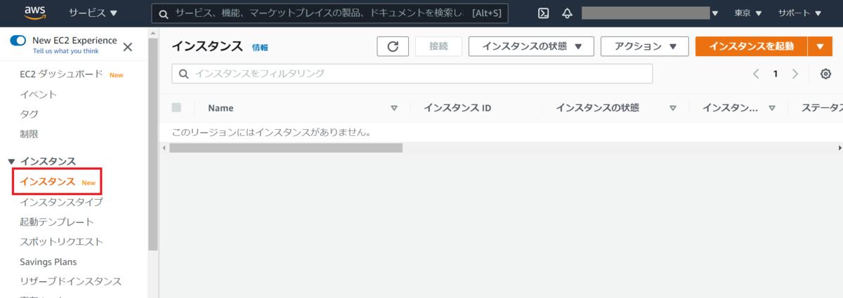 f:id:swx-masaru-ogura:20210101205459p:plain
