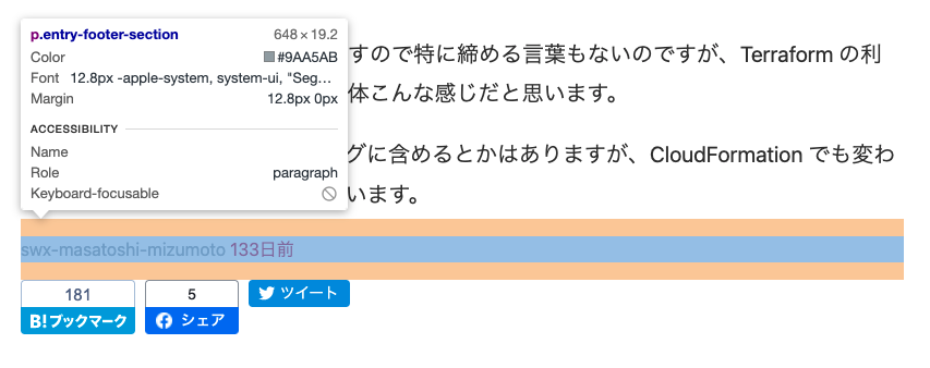 f:id:swx-masatoshi-mizumoto:20210924113100p:plain