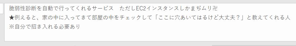 f:id:swx-masayo-kurata:20200903230305p:plain