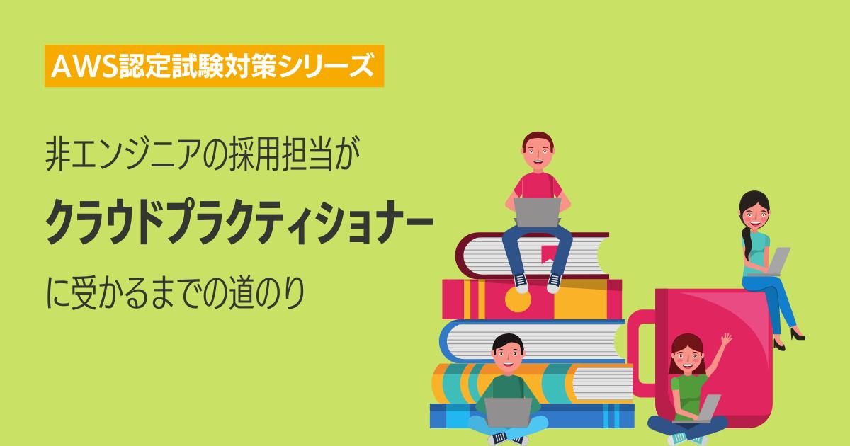 f:id:swx-masayo-kurata:20200908120439p:plain