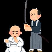 f:id:swx-masayo-kurata:20200925173348p:plain
