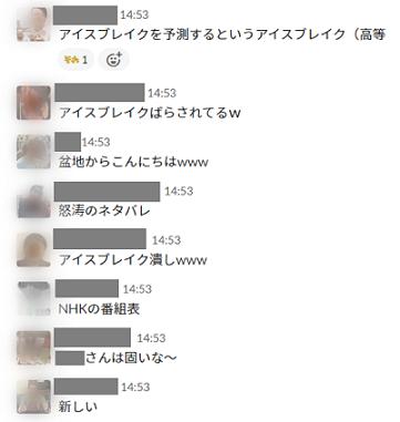 f:id:swx-masayo-kurata:20200925184642p:plain