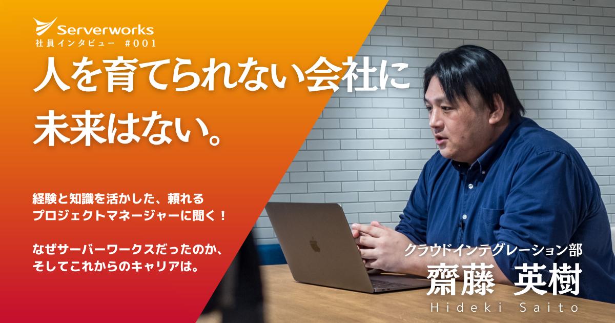f:id:swx-masayo-kurata:20201001105105p:plain