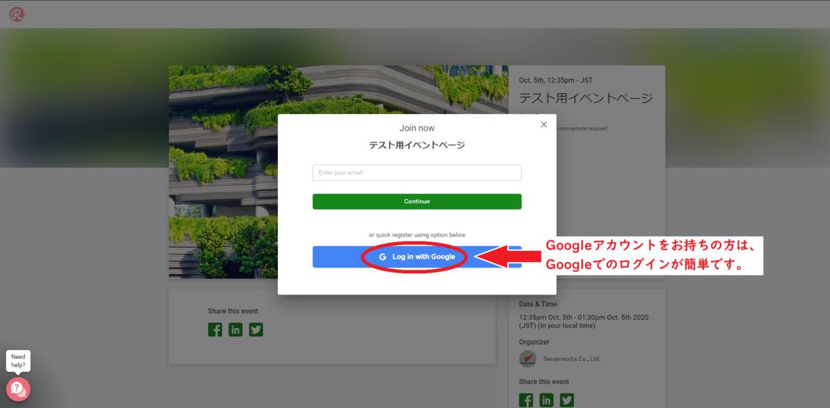 f:id:swx-masayo-kurata:20201006110511p:plain