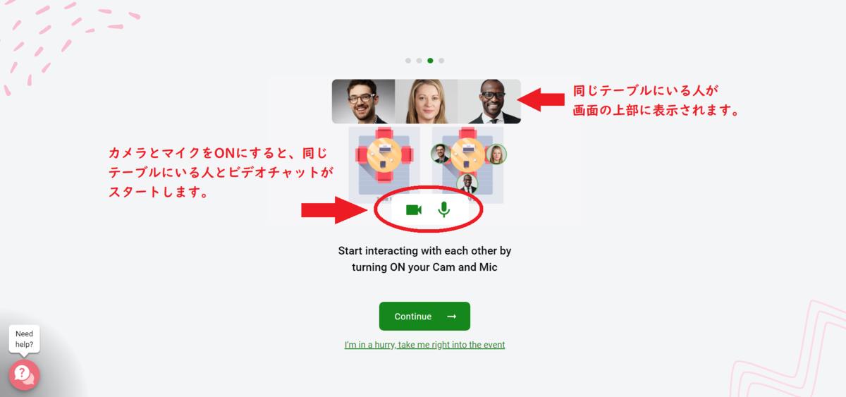 f:id:swx-masayo-kurata:20201006113733p:plain