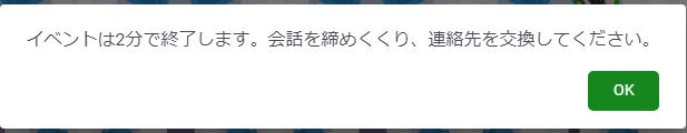 f:id:swx-masayo-kurata:20201102193516p:plain