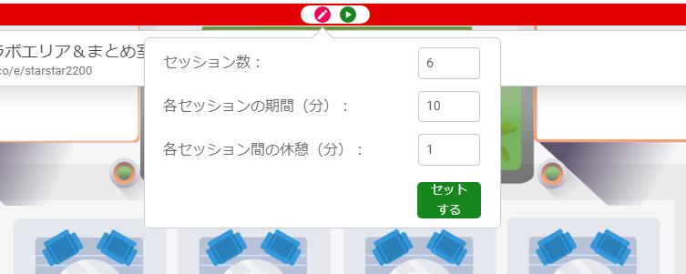 f:id:swx-masayo-kurata:20201102193544p:plain