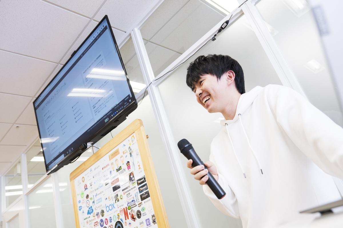 f:id:swx-masayo-kurata:20201204182321j:plain