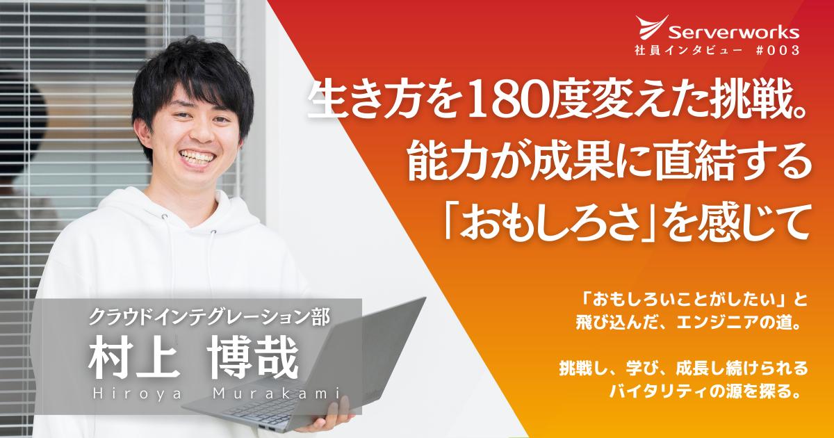 f:id:swx-masayo-kurata:20201204184336p:plain