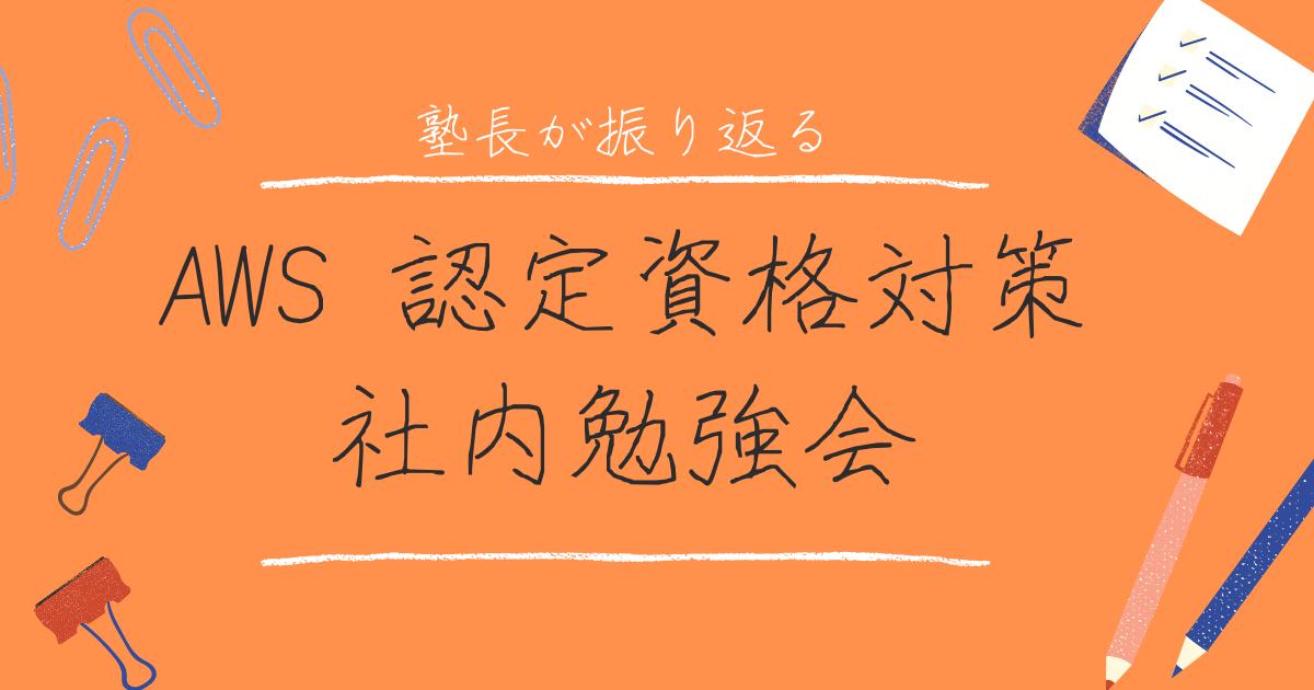 f:id:swx-masayo-kurata:20210908094853p:plain