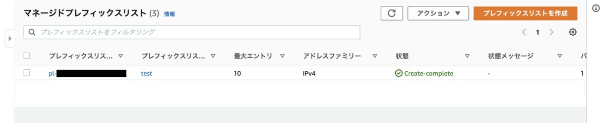 f:id:swx-matsui:20210717221917p:plain