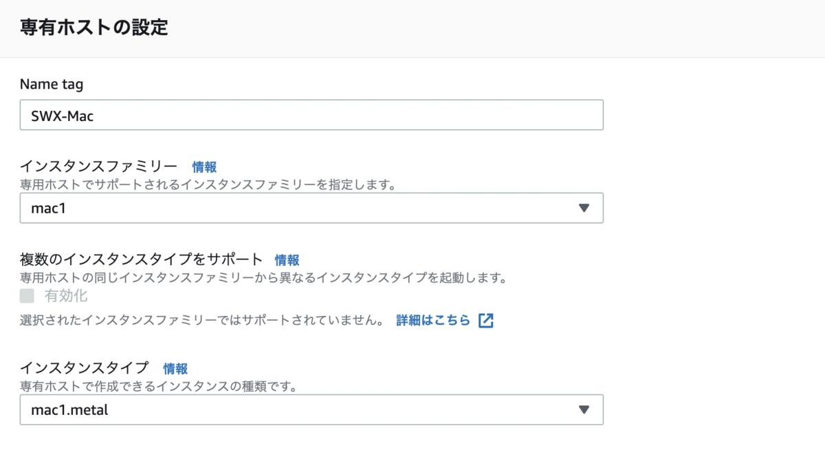 f:id:swx-matsui:20211011003200p:plain