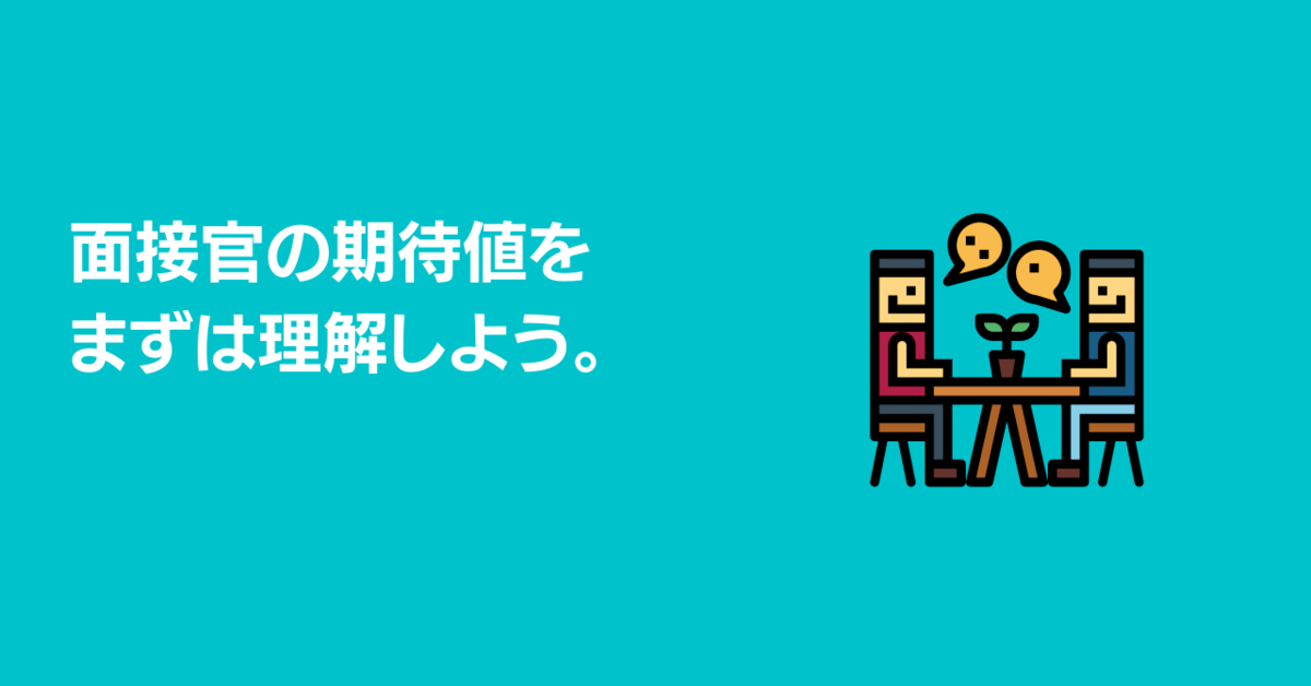 f:id:swx-matsumoto:20200824130051p:plain