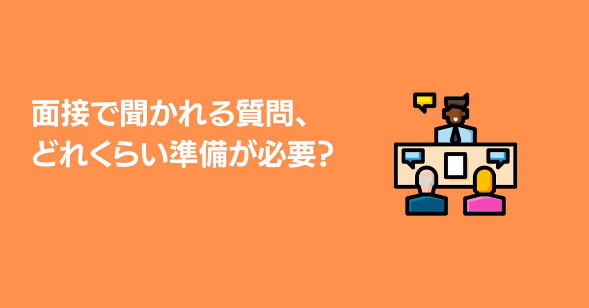 f:id:swx-matsumoto:20200824130142p:plain