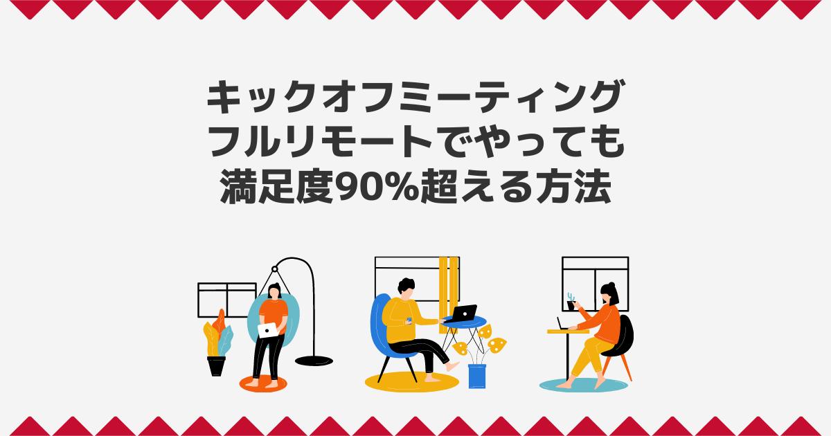 f:id:swx-matsumoto:20200930100621p:plain